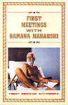 first-meetings-with-ramana-maharshi.jpg